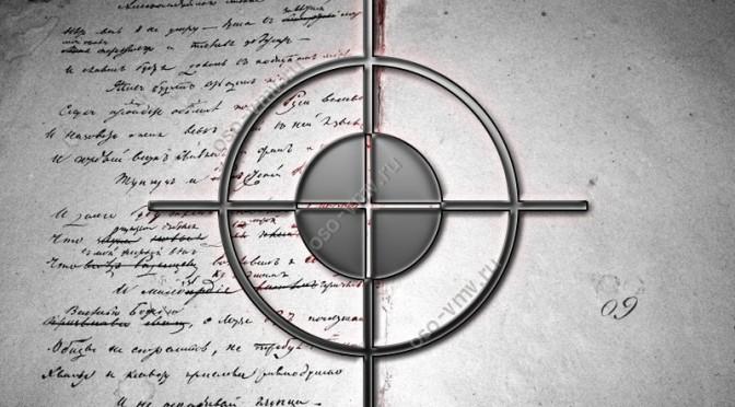 Что такое автороведческая экспертиза?