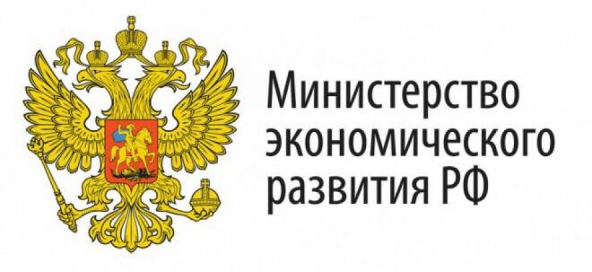 Mineconomrazvitiya - Минэкономразвития проработает идею чрезвычайной госоценки