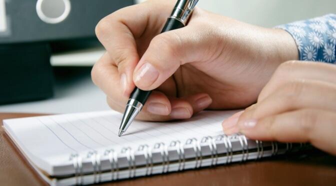 Изменения в закон об оценочной деятельности