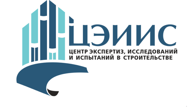 Инспекция в области строительства аккредитовала первую экспертную компанию