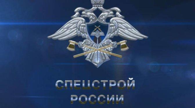 Владимир Путин решил упразднить Спецстрой