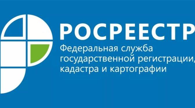 20% заявлений от москвичей об оспаривании кадастровой стоимости не приняли