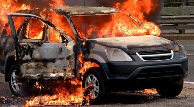 Пожарно-техническая экспертиза транспортных средств
