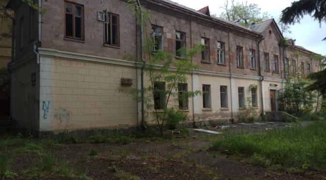 Объект культурного наследия по ул.Анджиевского